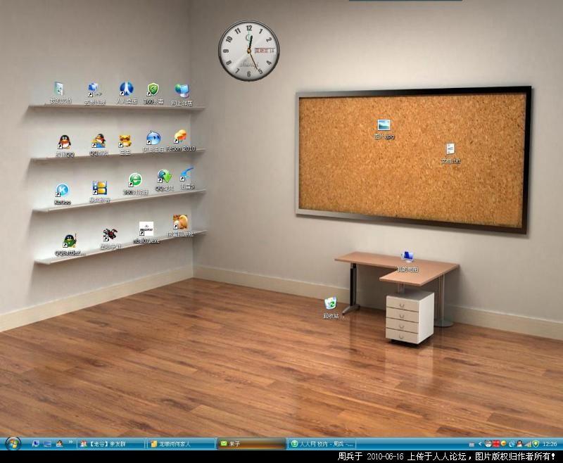 有创意的桌面壁纸_百度知道图片