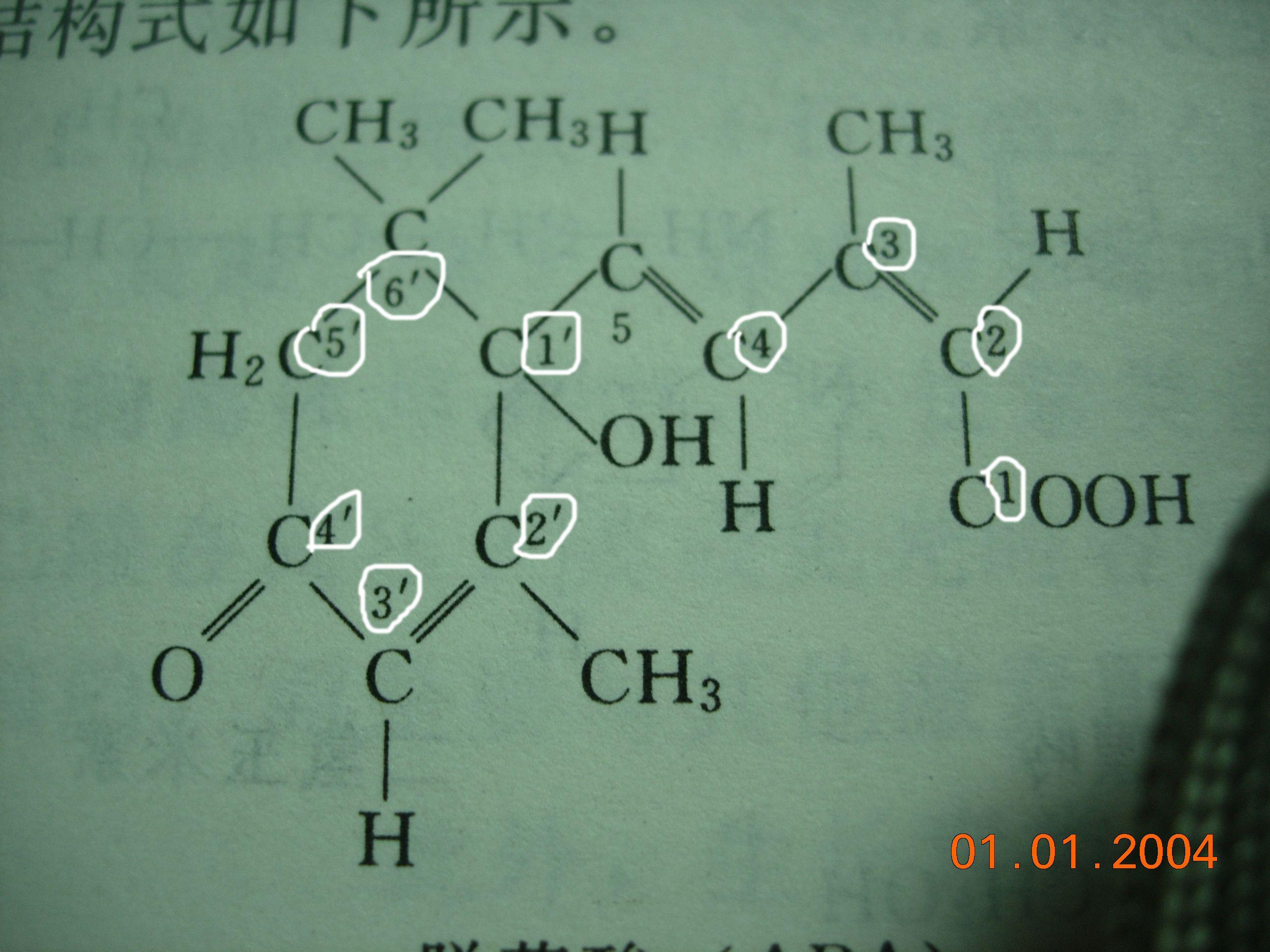 化学结构图中,有的元素符号上方或右上角标有高清 ...