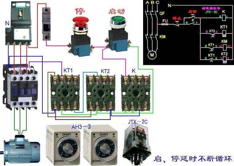交流接触器控制实物接线图那有图片