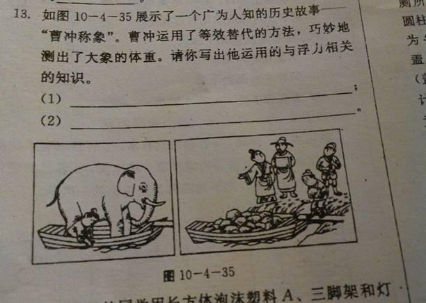 日本西村理香,u15萝莉禁照片门,幼 发育 西村理香蓄电池