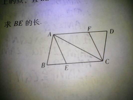 0回答10如图矩形acd中