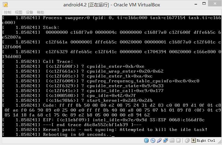 安装安卓虚拟机出现detecting android-x86和rebooting in 60 seconds的解决办法