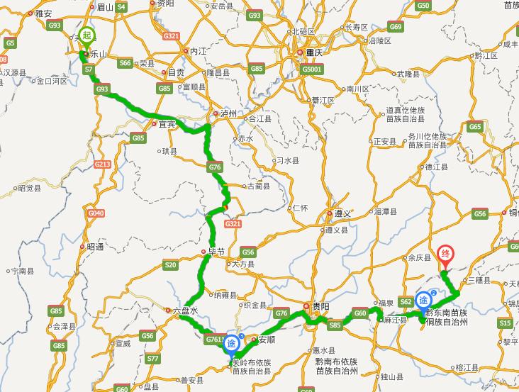 乐山旅行社贵州黄果树