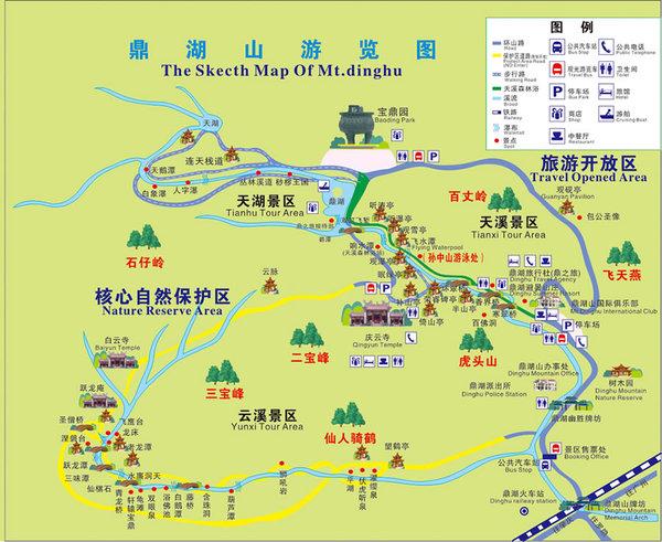 广州怎么去肇庆鼎湖山