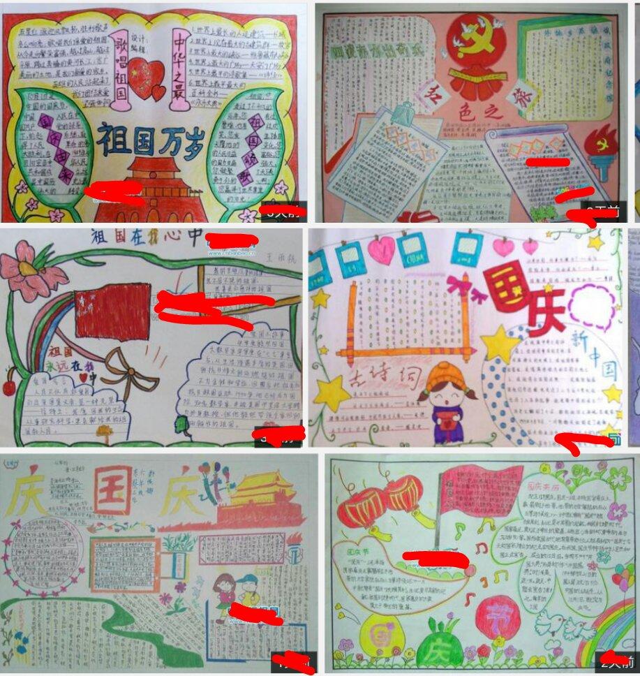 节手抄报可以写国庆节简介,中国国庆节来历,国庆节意义,国庆节诗歌等.