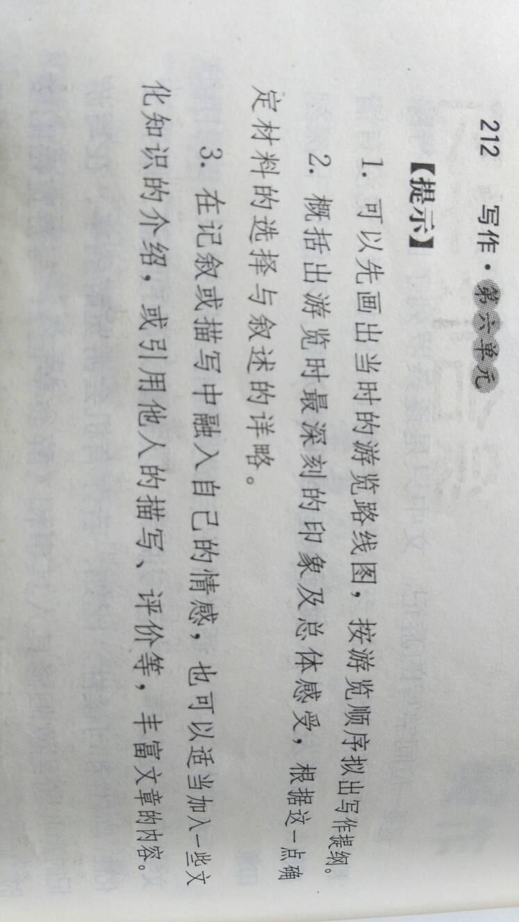 求一篇写雪的高中生高中700字松原作文江南图片
