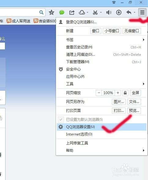 qq浏览器有什么福利