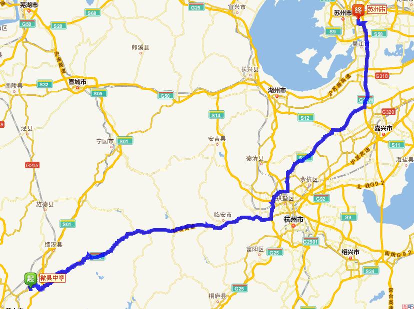 歙县去苏州两日游