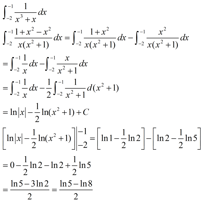 x3√1-x2的积分
