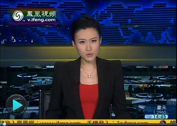 请问凤凰咨询台20121126这期中午的正点播报 这个女主播的名字?