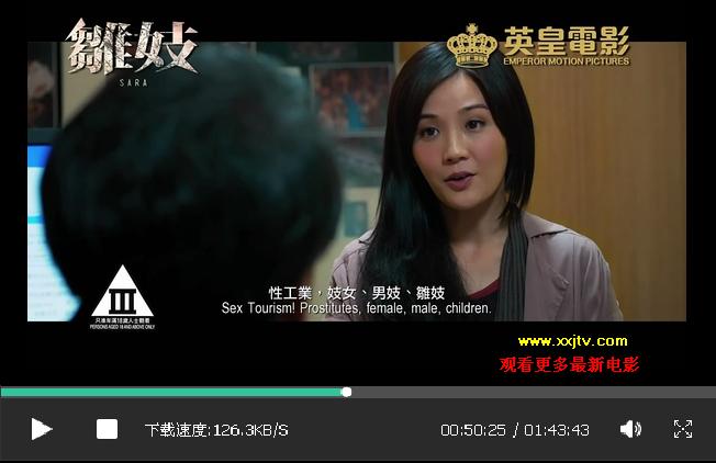观看免费网_哪个网站可以观看免费高清的电影?