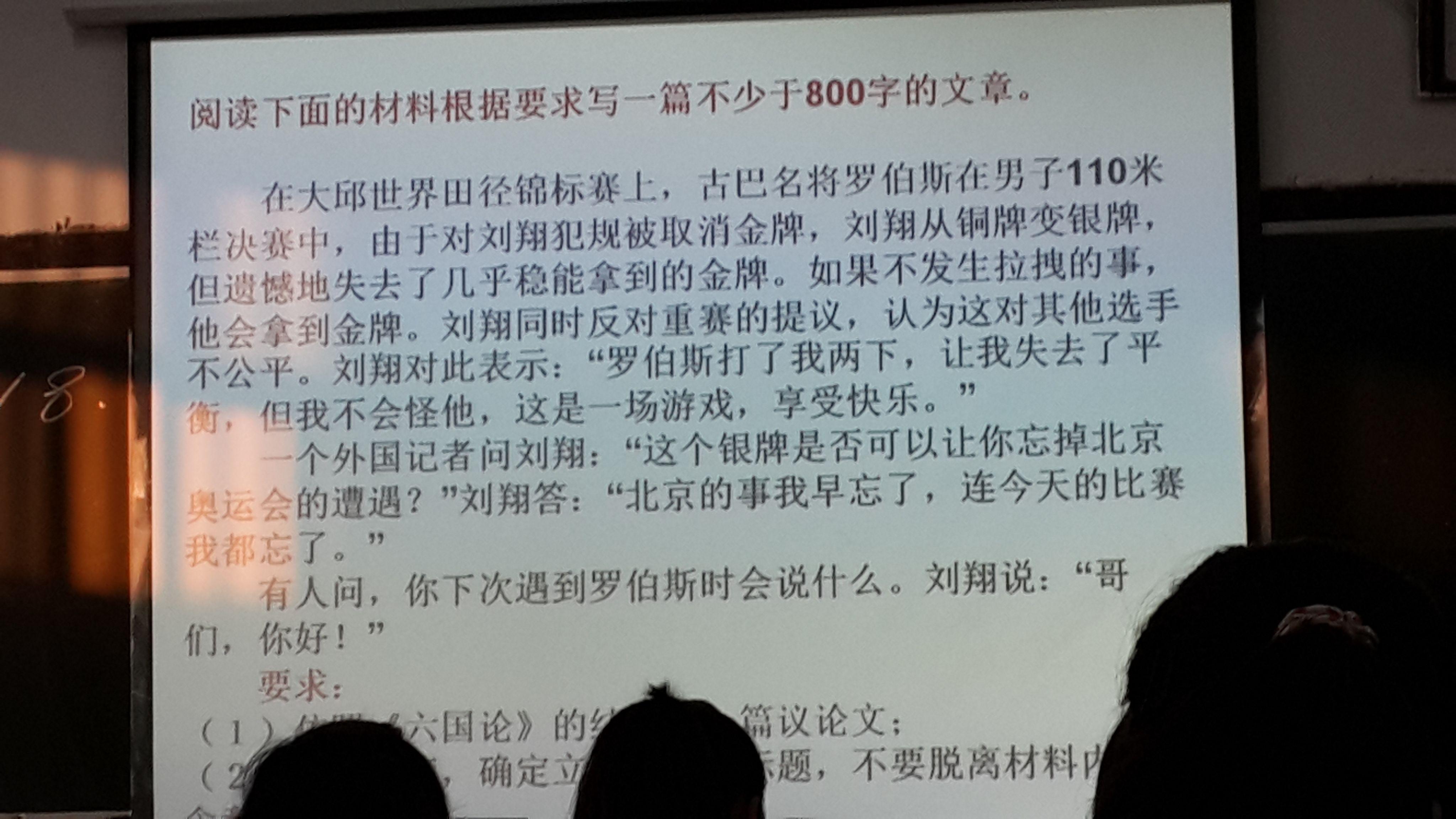求大神帮我把白话文翻译成文言文!很急图片