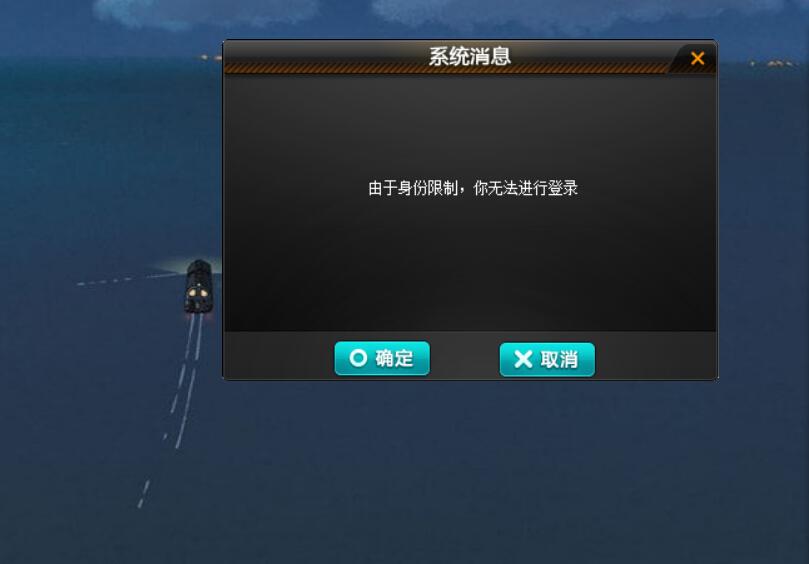 qq飞车登陆不了_今天 07:44 网友采纳 qq飞车玩家你好,原因是官网暂时禁止登陆,可能