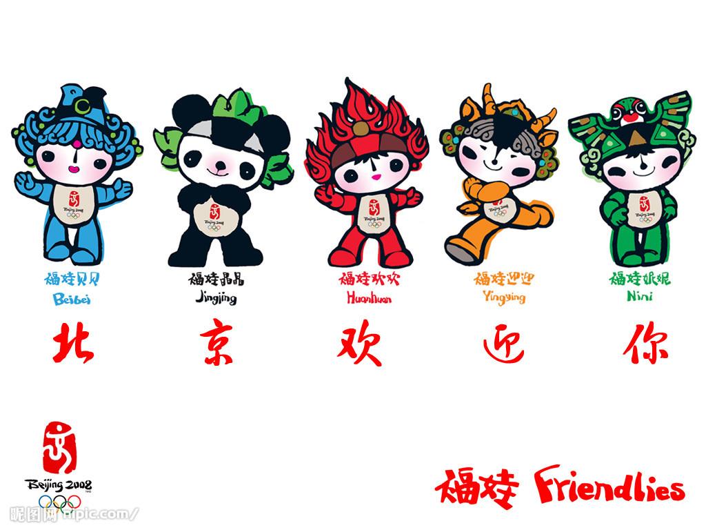 历年来奥运会的吉祥物 (图片) 2013-09-28 伦敦奥运会的吉祥物是什么图片
