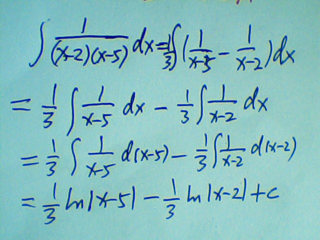 复合函数求定积分步骤