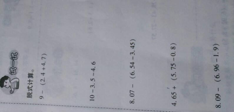 什么是吊丝男?求解. 1 2013-08-17 吊丝是什么意思?什么样的算是吊丝?