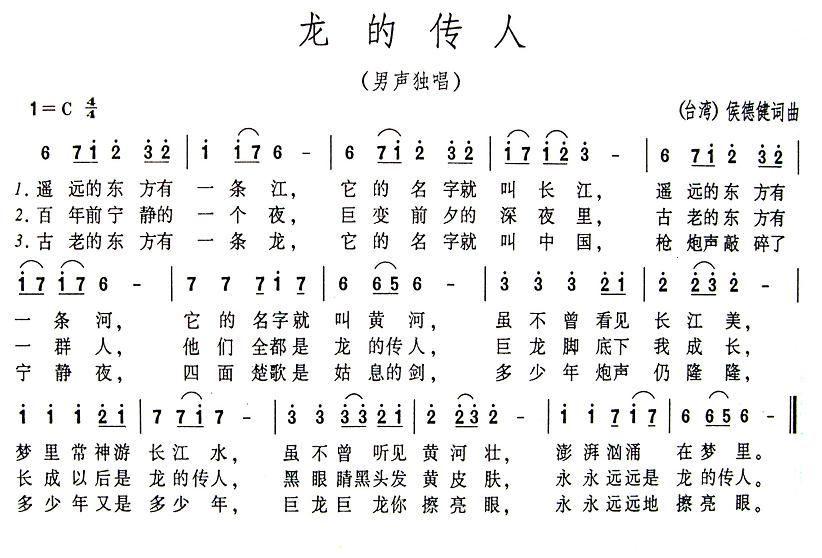 陶笛十二孔指法大图 天空之城陶笛谱12孔 十二孔陶笛指法表