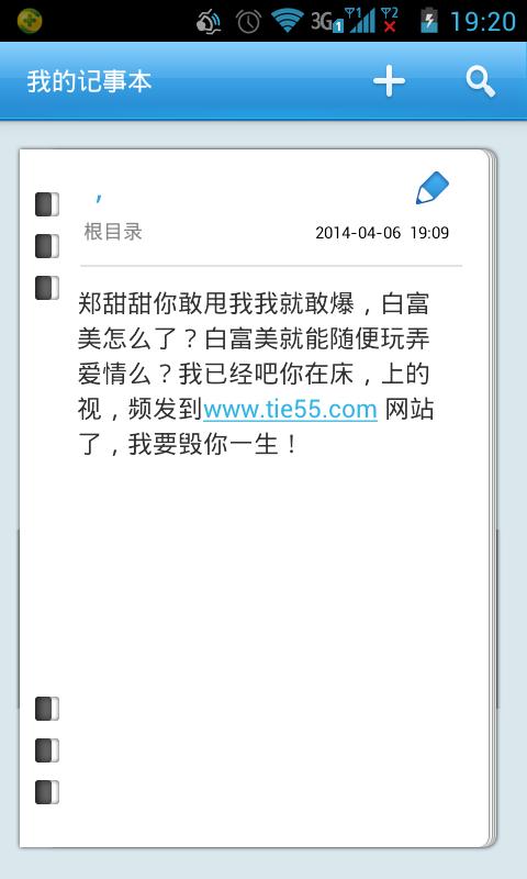 手机快播网址2014