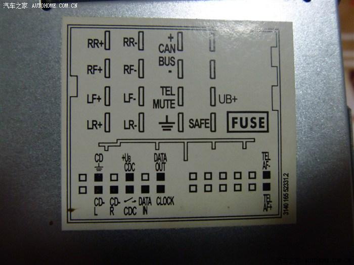 迈腾cd机接线图上的字母是什么意思 高清图片