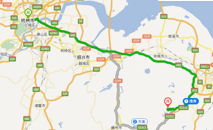 溪口到杭州多少公里