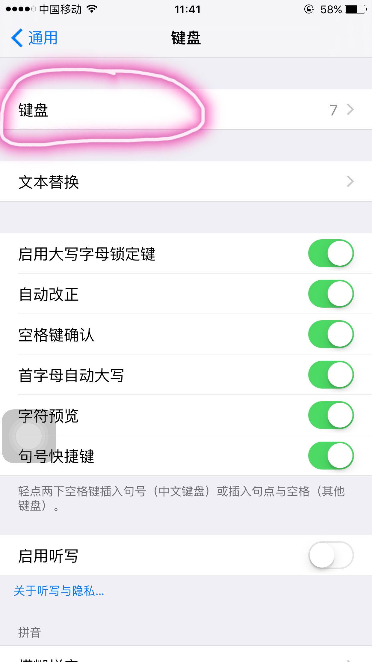 苹果6sp怎么注册appstore账号