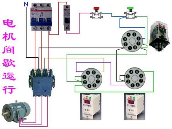 断电保持时间继电器_如何用两个时间继电器和一个交流接触器,控制一台电机的运行 ...