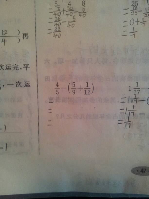 有类似零五网的初中英语图片-桌面零五网五年级数学 五年级数学手图片