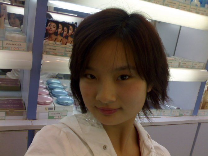 这女孩漂亮吗?