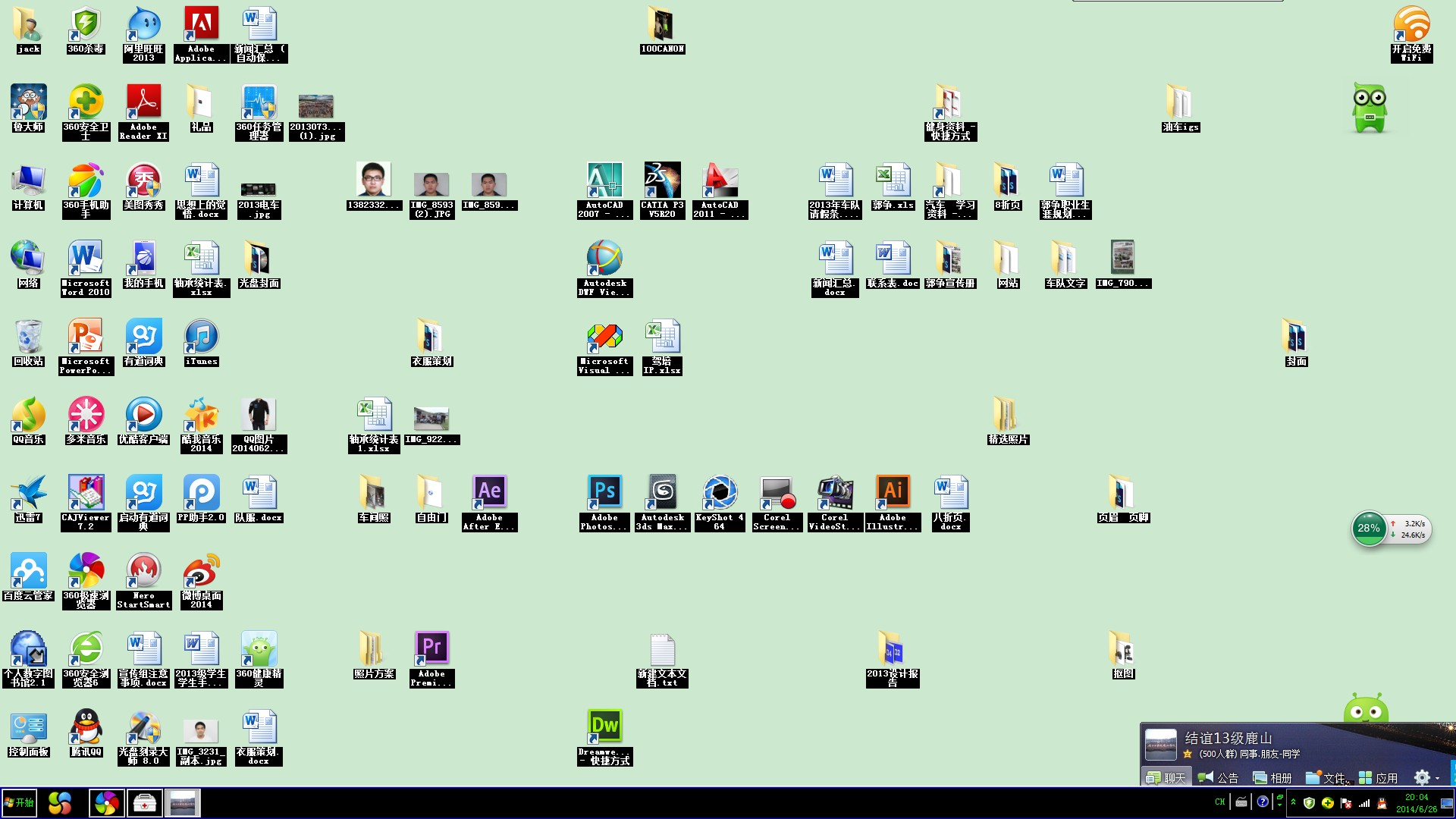 电脑桌面图标有蓝底,电脑桌面图标有阴影,电脑桌面图标有箭-为什图片