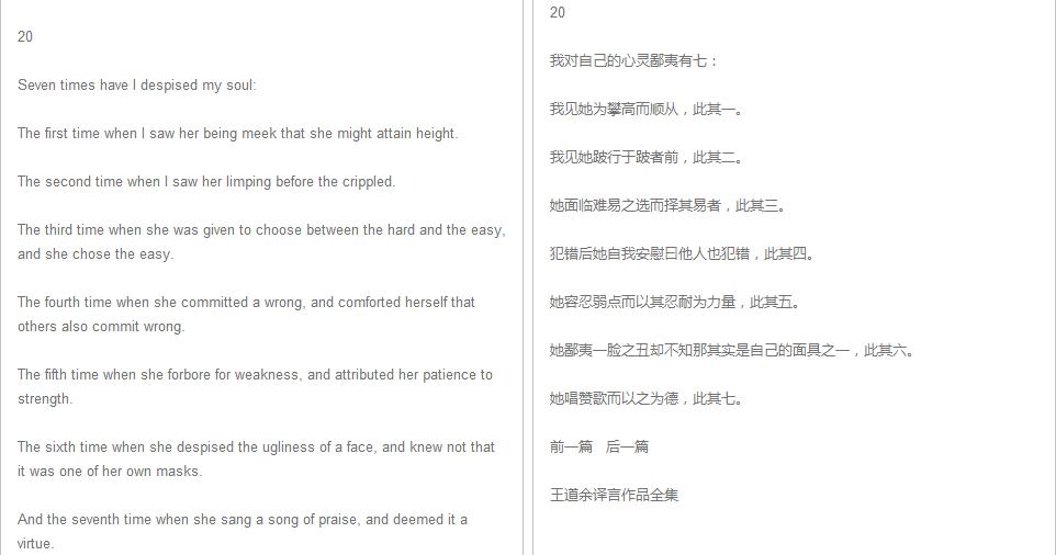 对此我不发表任何意见翻译成英文