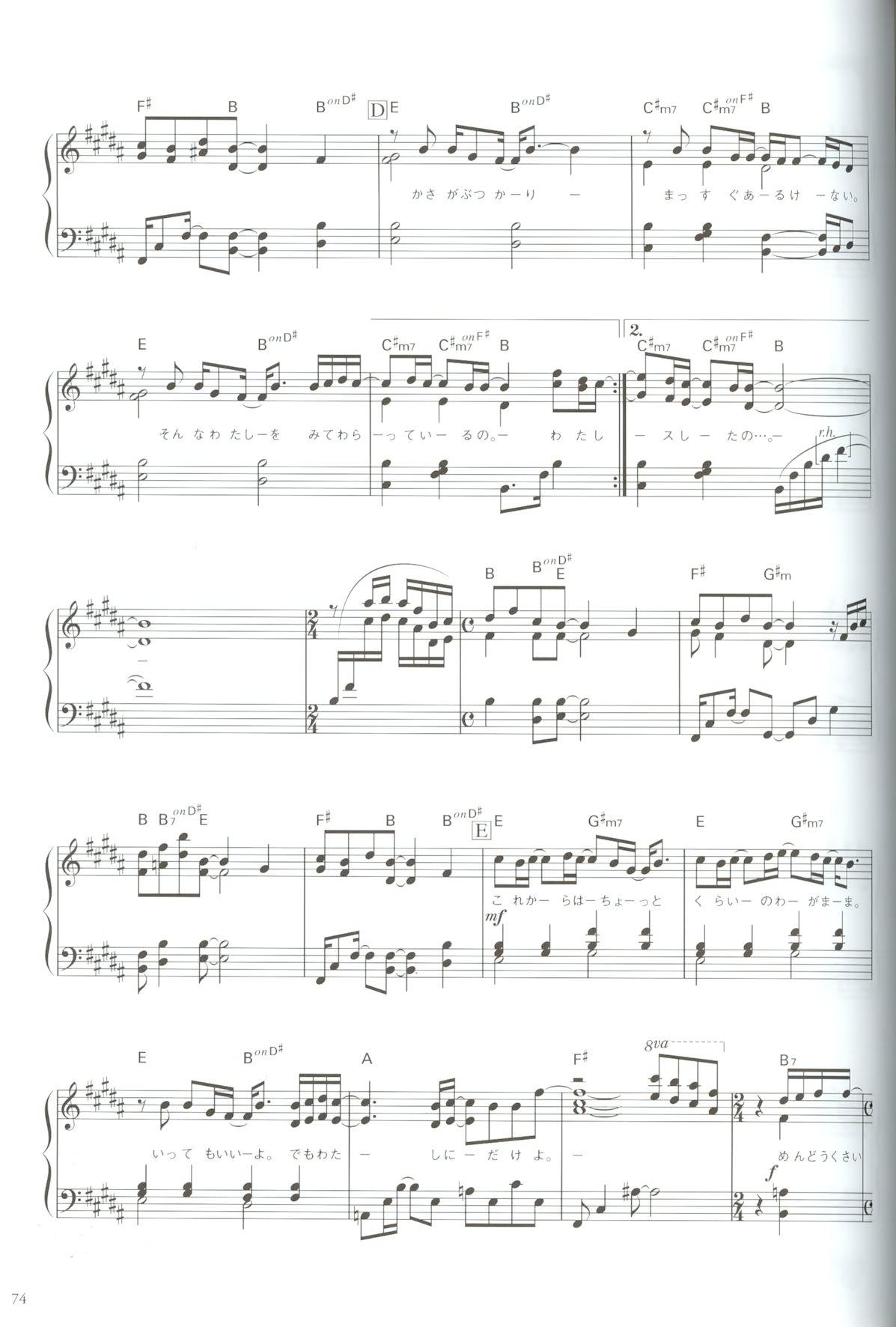 虹 之间 钢琴 谱 单 手 爱情 公寓 吉他 谱 好 曲谱 网