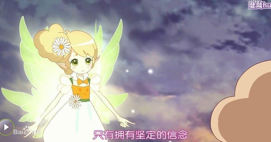 小花仙第三季动画片_小花仙动画片中所有 花仙 精灵 ...