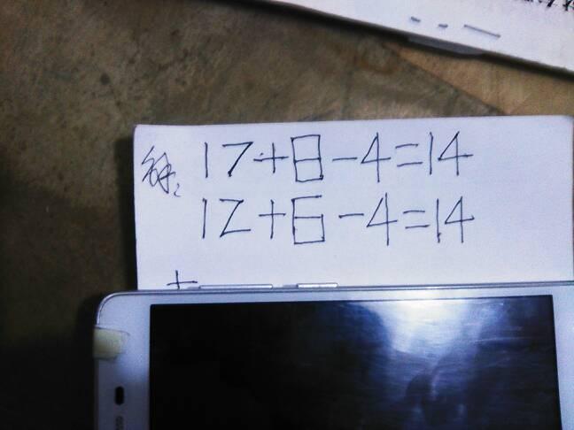 14-4=4移动一根