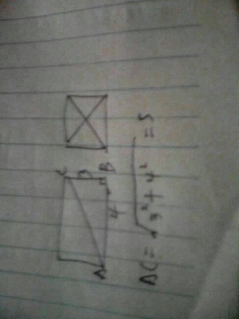 知长方形或正方形的边长,怎么求对角线的长度图片