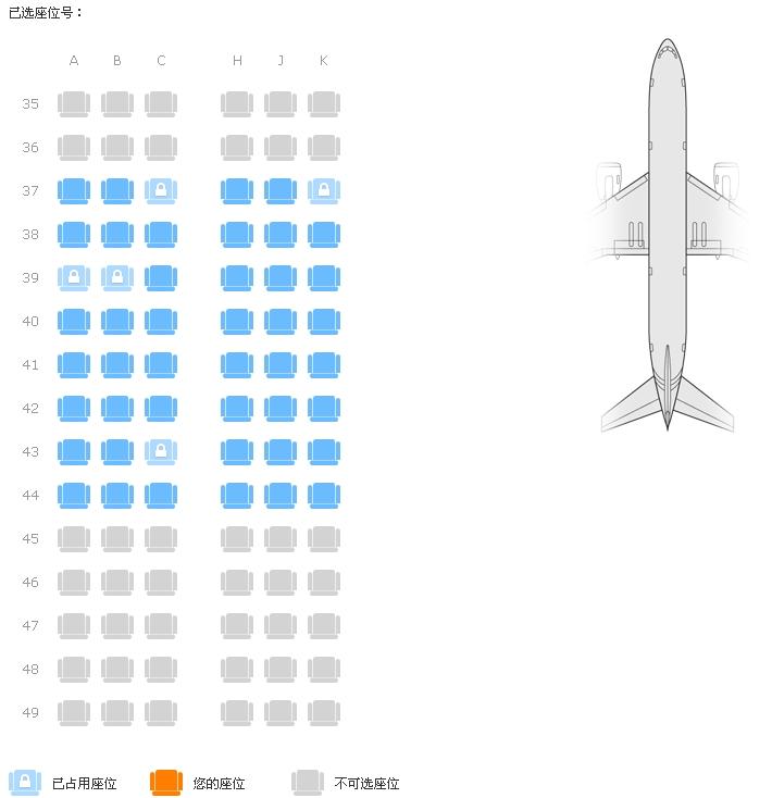 帮忙在飞机上选座位,南航空客a319图片