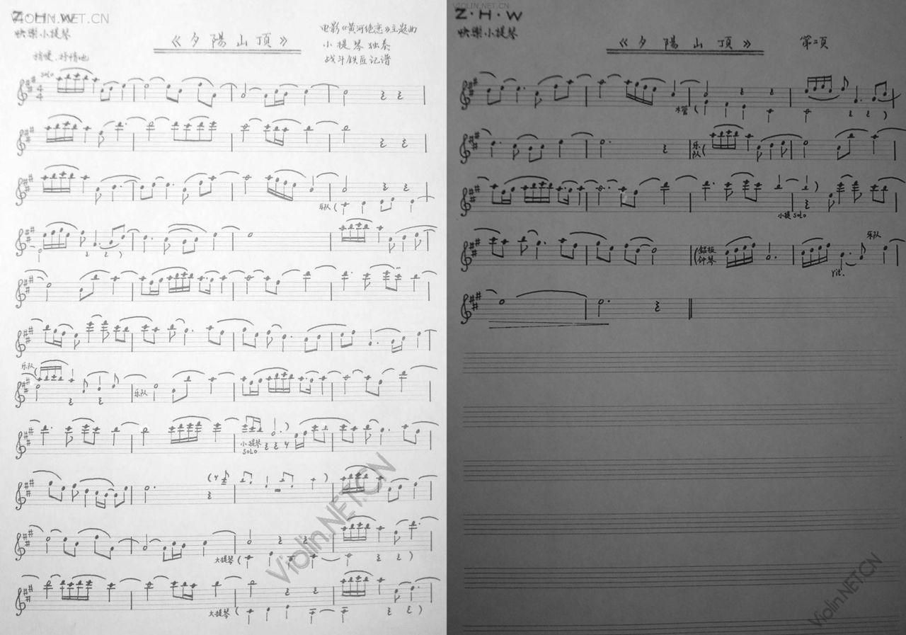 明明就小提琴谱