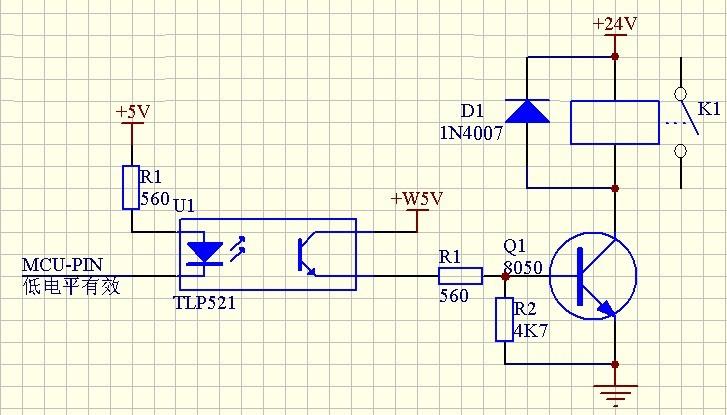 io口接光耦tlp521,输出接npn三极管c8050驱动24v继电器` 求张电路图图片