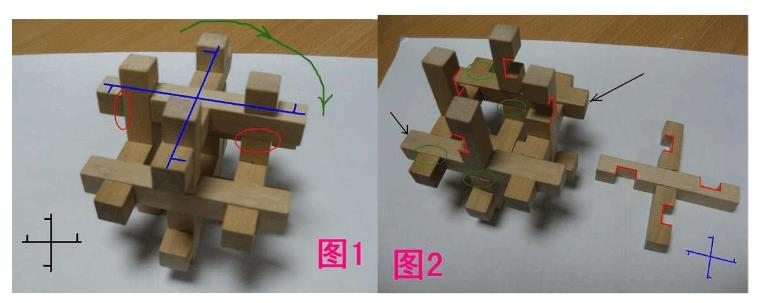 孔明锁正方形怎么解
