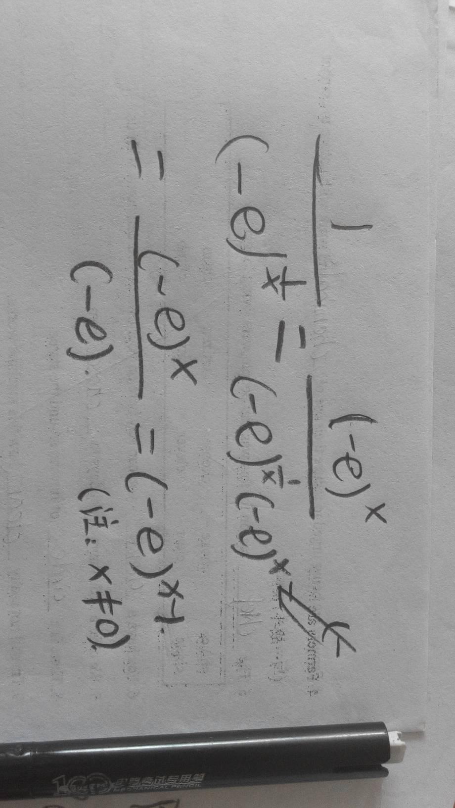 的x分之一次方图像e的x分之一的图像 x分之一的图像 ...