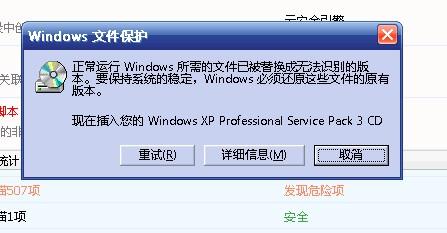 小色哥大色网色姐姐_启动电脑起动起动显示小哨兵一键恢复就进不了系统怎么办