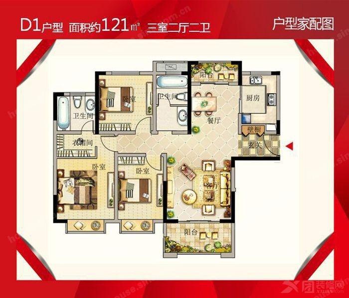 新买的房子 三房两厅两卫 大概120平方 求一份详细的装修预算表 预算