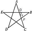 如图角a等于角b,