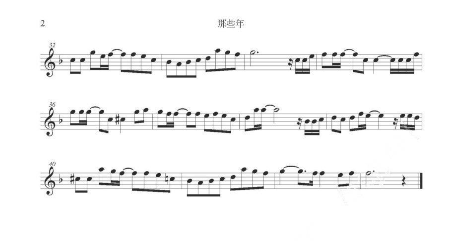 那些年 小提琴谱图片