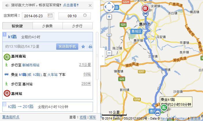 深圳西离那个地铁站最近啊图片