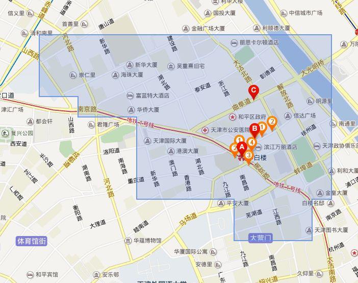 天津五大道哪里好玩