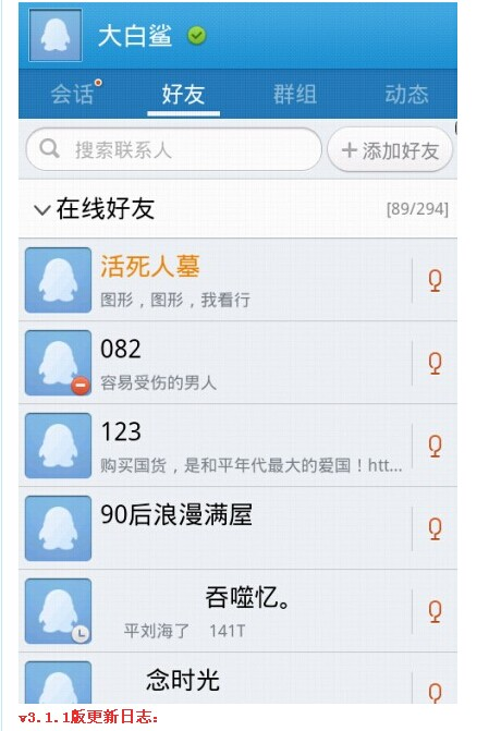 http://img.pconline.com.cn/images/upload/upc/tx/photoblog/1207/04/c5/12226061_12226061_1341415665062_mthumb.jpg_com.cn/images/pconline/dlc/dlc_img/20123/16/13318849341862604.