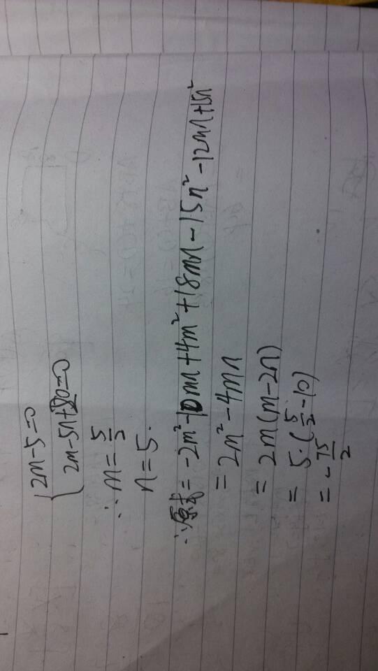数学一年级女生(写类题),求正确初中和采纳动态,给计算!图初中h答案过程图片