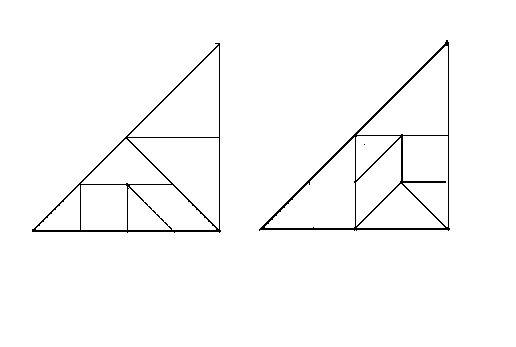用7块七巧板拼一个三角形怎么拼? 发过来立马采纳!图片