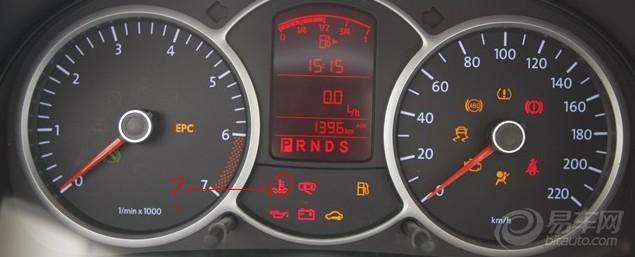 朗逸仪表盘上这个指示灯亮了是什么意思?图片