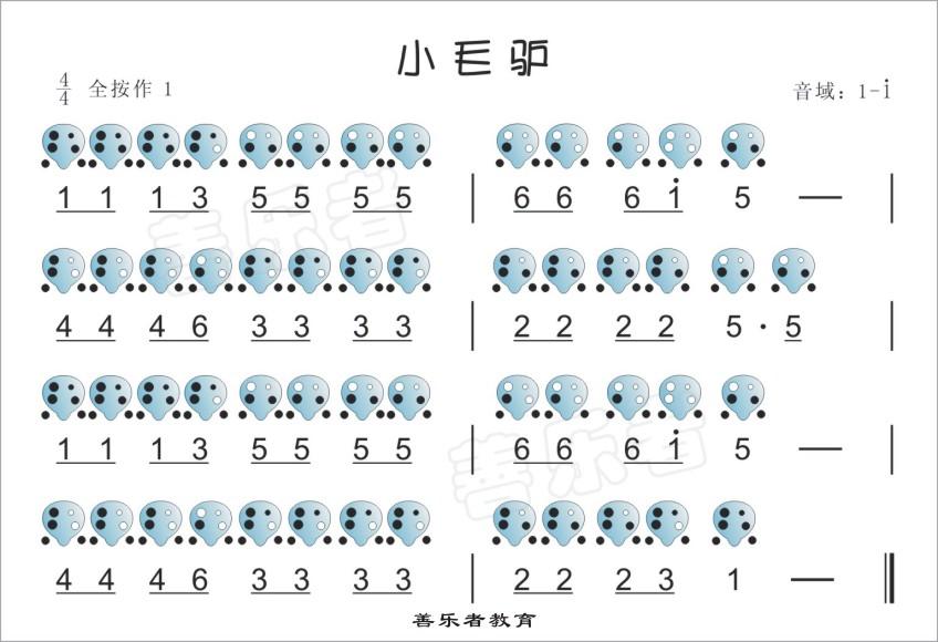 8孔陶笛曲谱12孔陶笛c调曲谱小苹果6孔陶笛曲谱